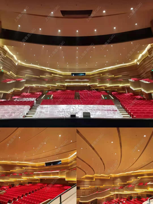 剧院-GRG材料